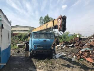 Ивановец КС-3577. Кран , 14 тн., 14 000кг., 14м.