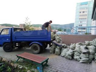 Вывоз строительного мусора , старой мебели, хлама , недорого