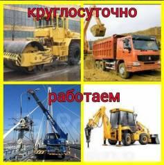 Услуги Спецтехники! Экскаваторы, Кран25тонн, Автовышка22 м., Виброкатки!