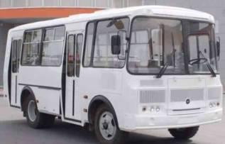 ПАЗ 32054. Автобус городской, пригородный, 42 места