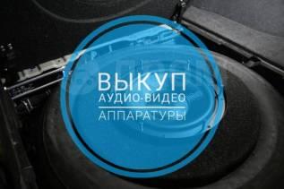 Срочный выкуп Автомагнитол/Усилителей/Аудио Выезд, расчет на месте