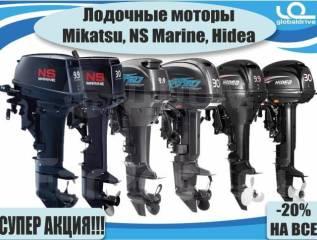 """Подвесные лодочные моторы """"NSMarine-Tohatsu"""", """"Hidea"""", """"Sharmax"""", Hangkai"""