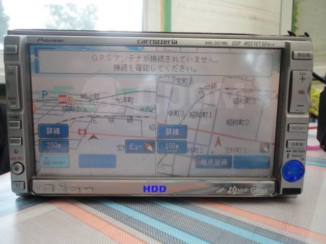 Pioneer carrozzeria avic-drz99 software