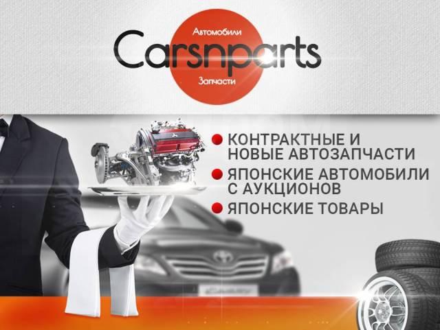 a825a736aace7 Японские автомобили, распилы, конструктора, запчасти из Владивостока - Доставка  авто и запчастей в Чите