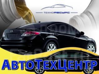 Замена масла и ремонт коробок передач (КПП) всех типов.