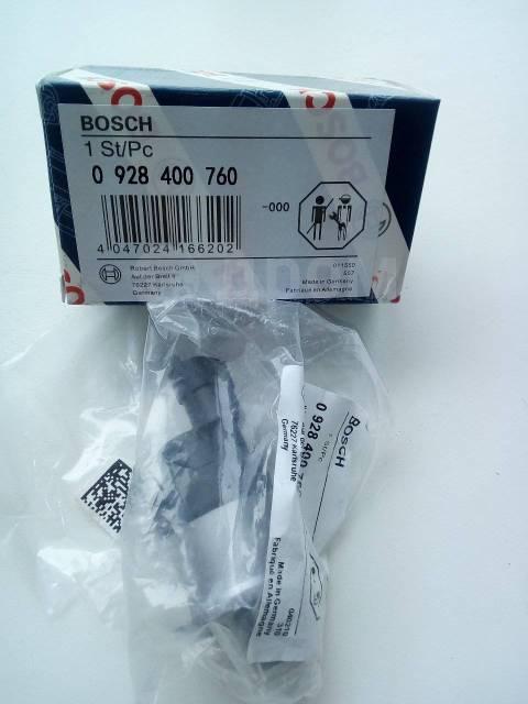 Клапан регулировки давления Bosch 0928400760