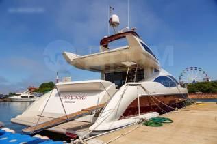 Самая роскошная яхта Владивостока - Azimut 72. 12 человек, 40км/ч