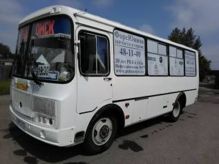 ПАЗ 32053. Продается автобус паз 32053 2016г, 23 места