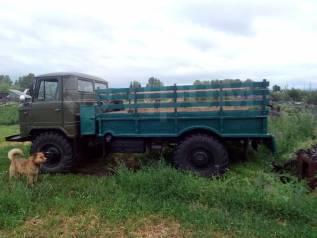 ГАЗ 66. , 2 500кг.