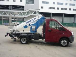 ГАЗ ГАЗель Next. Автогидроподъемник ВИПО-12-01 на шасси ГАЗель-А21R23 NEXT, 12м.
