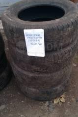 Продам шины и колёса разных размеров Недорого