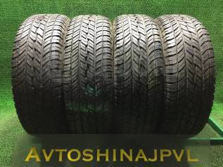 Yokohama Super Digger V2. Грязь AT, 10%, 4 шт