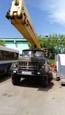 КамАЗ ВС-22. ЗИЛ 131 автовышка вс-22 01, 22м.