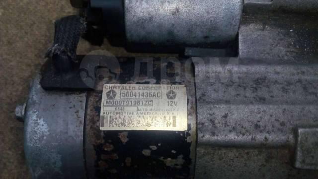Стартер. ГАЗ 31105 Волга