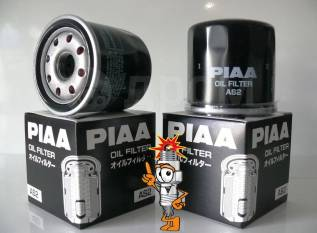 Фильтр масляный. Toyota: Pixis Space, Lite Ace, Pixis Joy, Pixis Truck, Avanza, Sparky, Pixis Epoch, Rush, Calya, Town Ace, Agya, Cami, Duet, Pixis Me...