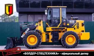 Boulder WL33. Фронтальный погрузчик H /Российская разработка/ Иркутск, 3 000кг., Дизельный, 1,60куб. м. Под заказ