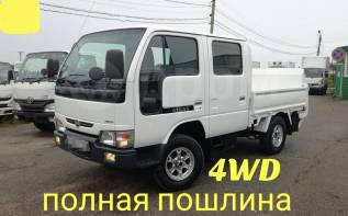 Nissan Atlas. 4WD, даухкабинник +аппарель, 3 200куб. см., 1 500кг.