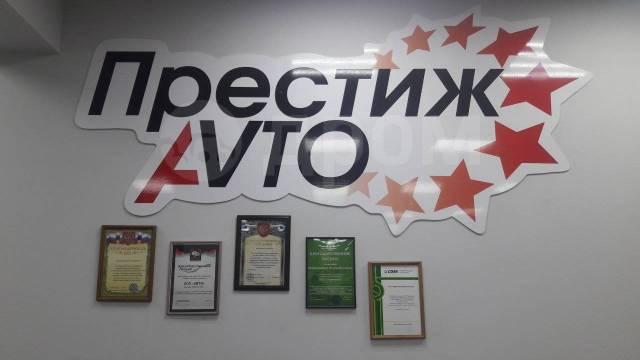 Доставка товара в Петропавловск-Камчатский в течении суток
