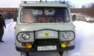 УАЗ 3303. Продам УАЗ-3303 бортовой, 2 700куб. см., 1 000кг.