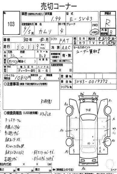 Тросик газа. Toyota Vista, SV40, SV41, SV42, SV43 Toyota Camry, SV40, SV41, SV42, SV43 Двигатели: 3SFE, 4SFE