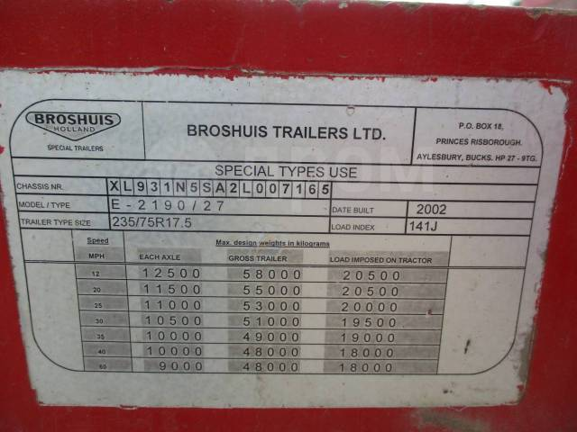 Broshuis. Продам трал , 39 000 кг.