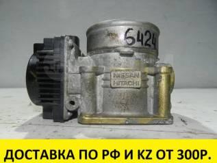 Заслонка дроссельная. Nissan Teana, J31, J31Z Nissan Fuga, Y50 Двигатели: VQ23DE, VQ25DE