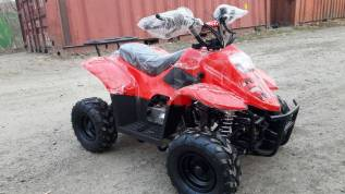 Yamaha Grizzly 110. исправен, без птс, без пробега