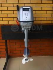 Sharmax. 9,80л.с., 2-тактный, бензиновый, нога S (381 мм), 2018 год год. Под заказ