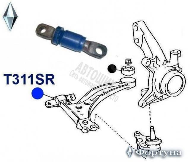 Сайлентблок 48068-33030 T311SR полиуретановый