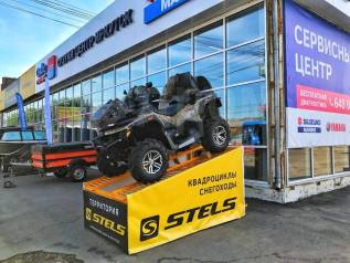 Большой выбор квадроциклов Stels в Suzuki-центр Иркутск