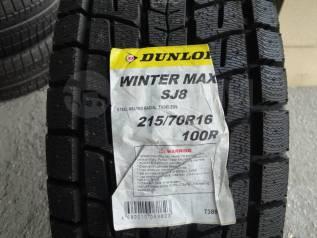 Dunlop Winter Maxx SJ8. Зимние, без шипов, 2015 год, без износа, 2 шт