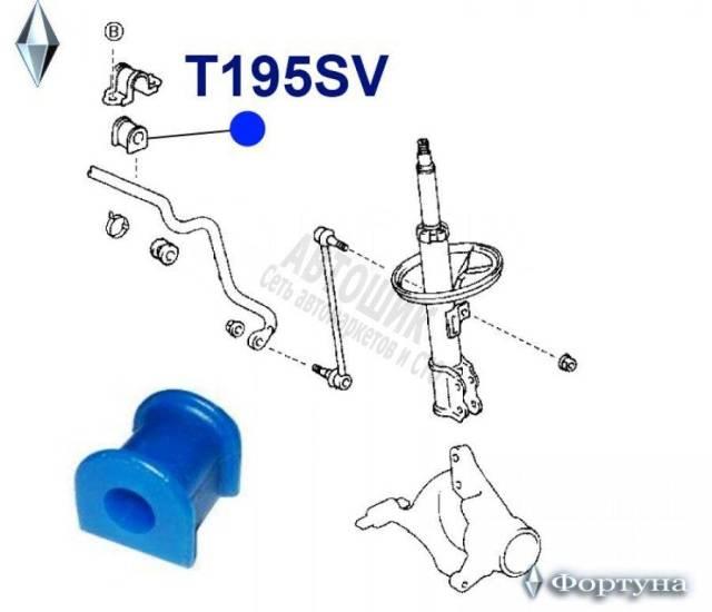 Сайлентблок 48815-33050 T195SV полиуретановый