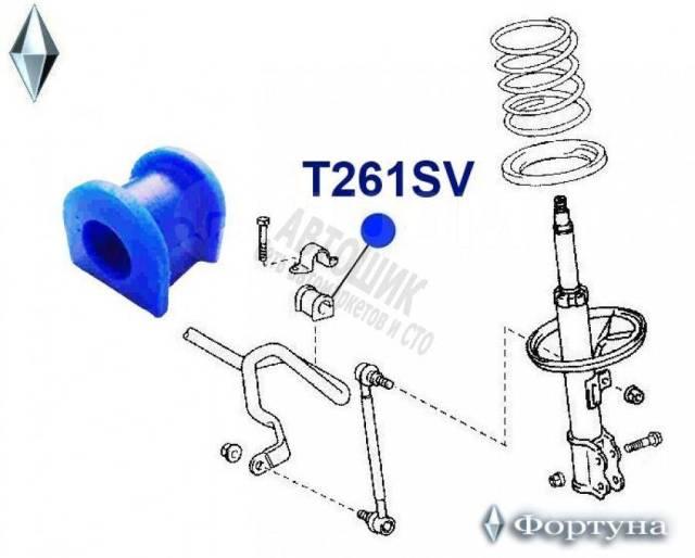 Сайлентблок 48815-33100 T261SV полиуретановый