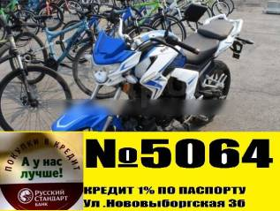Regulmoto SK200-10А. 200куб. см., исправен, птс, без пробега. Под заказ