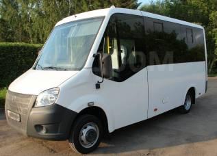ГАЗ ГАЗель Next. Продам автобус, 18 мест