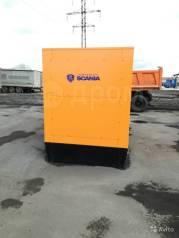 Дизель-генераторы. 12 740куб. см.