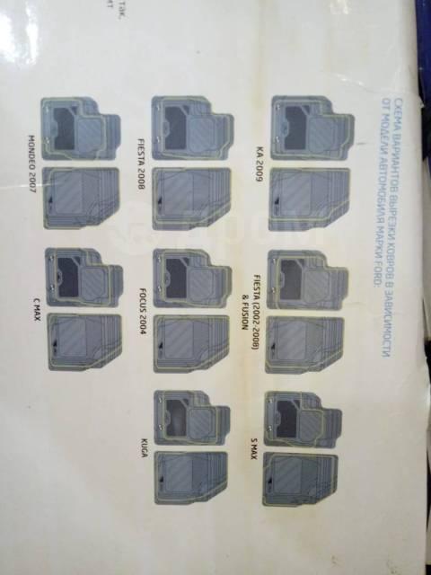 Коврики. Ford: Ka, Kuga, S-MAX, C-MAX, Fiesta, Mondeo, Fusion, Focus Двигатели: M7JB, M7JA, FYJB, FYJA, FXJB, FXJA, LCBD, T1BA, T1BB, T1BC, CFBA, KLBA...