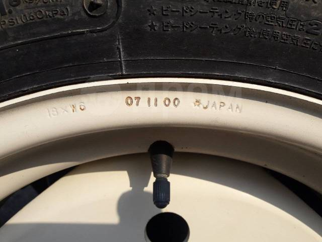 Iseki. Мини трактор TM15F, 15 л.с.