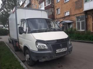 ГАЗ ГАЗель Бизнес. Продаю газель 270710, 1 500кг., 4x2