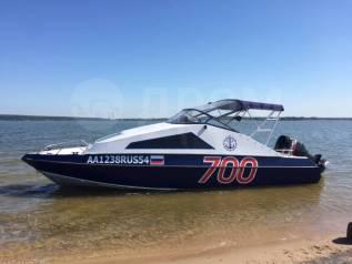 КС-700 Экспресс. 2007 год год, длина 7,36м., двигатель подвесной, 225,00л.с., бензин