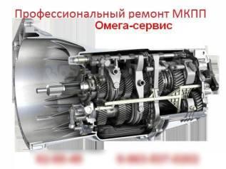 Ремонт МКПП Отечественые и Иномарки