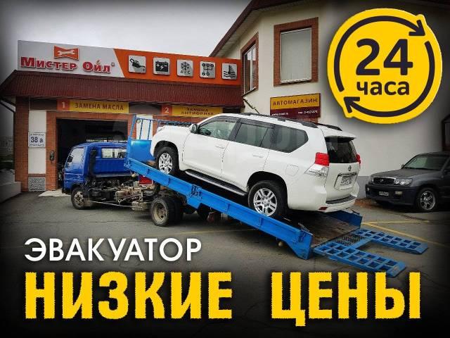 Услуги Эвакуатора платформа с лебедкой от 1000 р ч/л