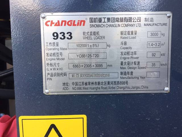 Changlin ZLM30-5. Changlin 933 (ZLM30-5) в Чите, 3 000кг., Дизельный, 1,80куб. м.