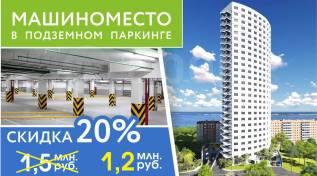 Места парковочные. улица Леонова 70, р-н Эгершельд, 18кв.м.