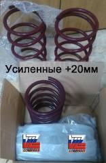 Пружина подвески. Honda CR-V, RD1, RD3, RD2 Двигатели: B20B, B20Z, B20Z1