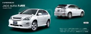 Обвес кузова аэродинамический. Lexus RX330 Lexus RX350 Lexus RX300 Lexus RX400h Toyota Harrier, ACU30W, ACU35W, GSU30W, GSU31W, GSU35W, GSU36W, MCU30W...