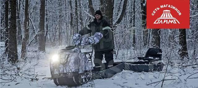 Baltmotors Snowdog Compact. исправен, есть птс, без пробега