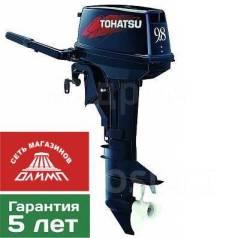 Tohatsu. 9,80л.с., 2-тактный, бензиновый, нога S (381 мм)