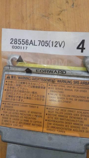 Блок управления airbag. Nissan Skyline, CPV35, HV35, NV35, PV35, V35 Двигатели: VQ30DD, VQ25DD, VQ35DE