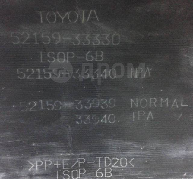 Бампер. Toyota Camry, ACV51, ASV50, AVV50, GSV50 Двигатели: 1AZFE, 2ARFE, 2ARFXE, 2GRFE